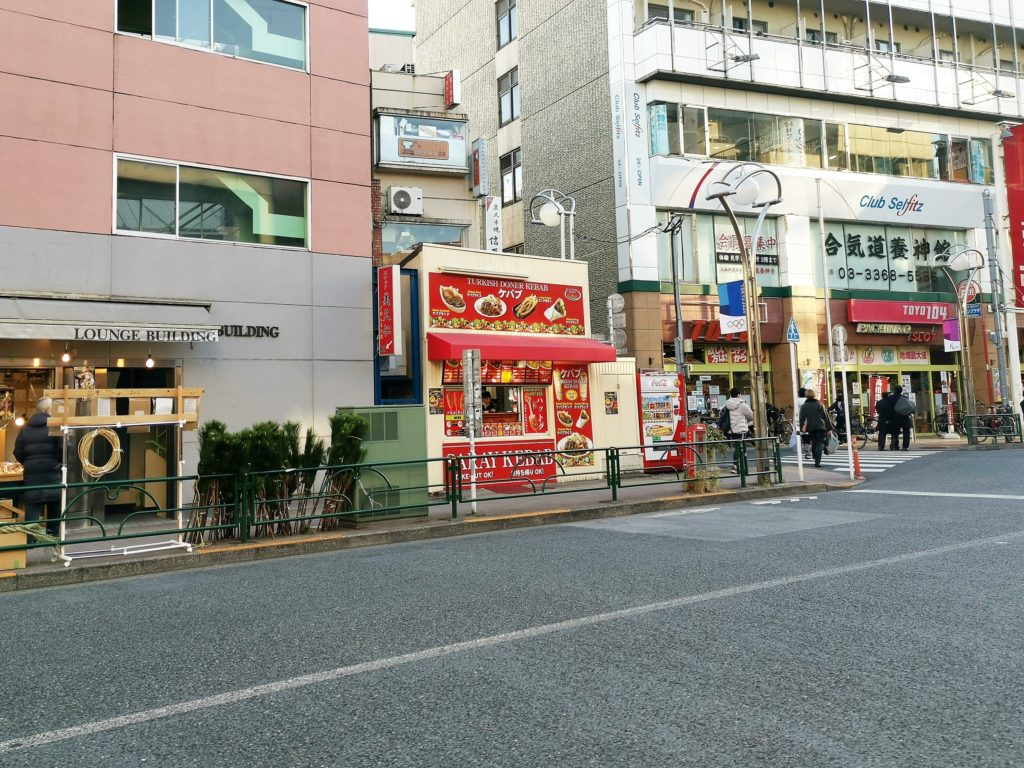 高田馬場 Saraykebab(サライケバブ) 早稲田通り (14)
