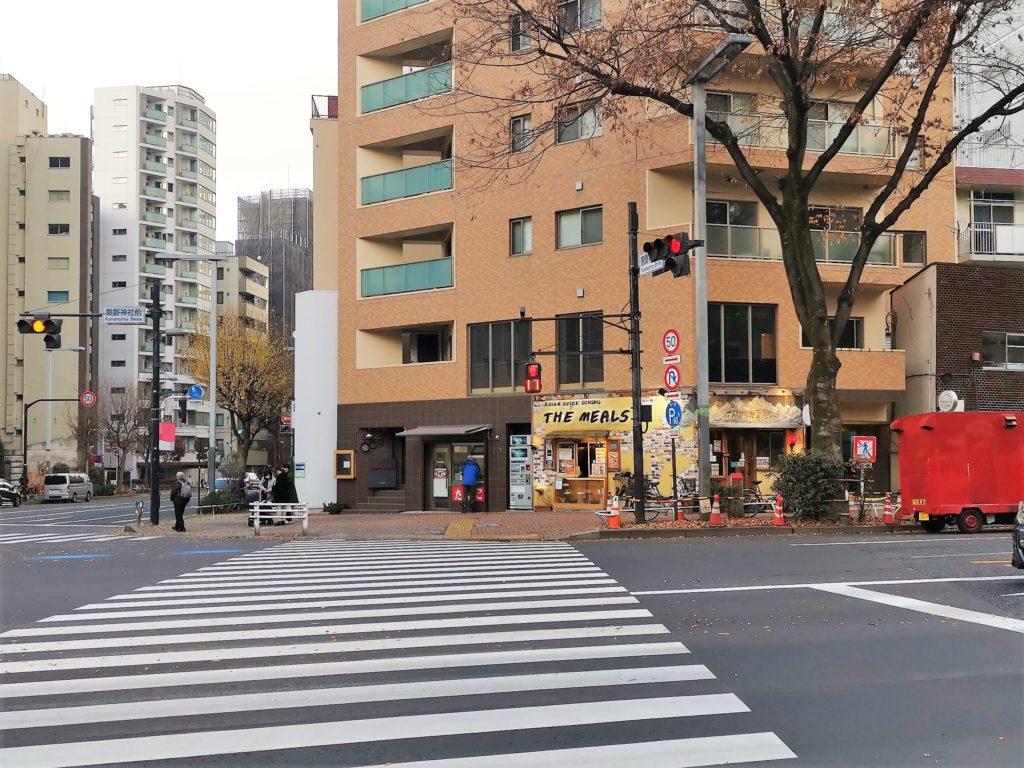 西新宿 ミールス