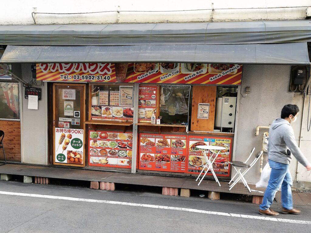 ケバブハウス Rai (北口、東十条銀座通り商店街)