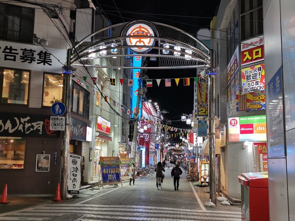 東十条商店街の入り口の写真