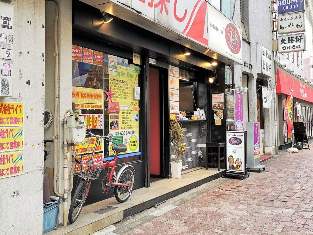 中野 ケバブカフェ エルトゥールル お店の外観写真 (1)_R